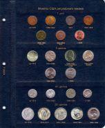 Комплект листов для регулярных монет США [Р004/Р005]