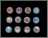 Набор новогодних цветных 1 рубль, Новый 2017 Год, 12 штук
