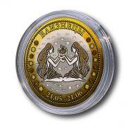 БЛИЗНЕЦЫ, монета 10 рублей, с гравировкой, знаки ЗОДИАКА