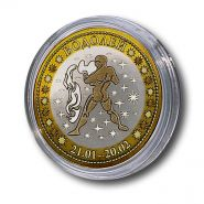 ВОДОЛЕЙ, монета 10 рублей, с гравировкой, знаки ЗОДИАКА