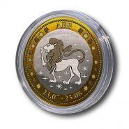 ЛЕВ, монета 10 рублей, с гравировкой, знаки ЗОДИАКА