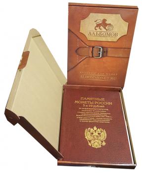 Упаковка в виде книги 144