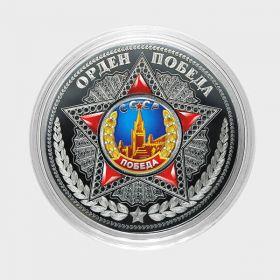 25 рублей, ОРДЕН ПОБЕДЫ, цветная эмаль + гравировка