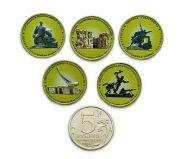 Набор монет 5 рублей 2015 года Крымские сражения - Цветные