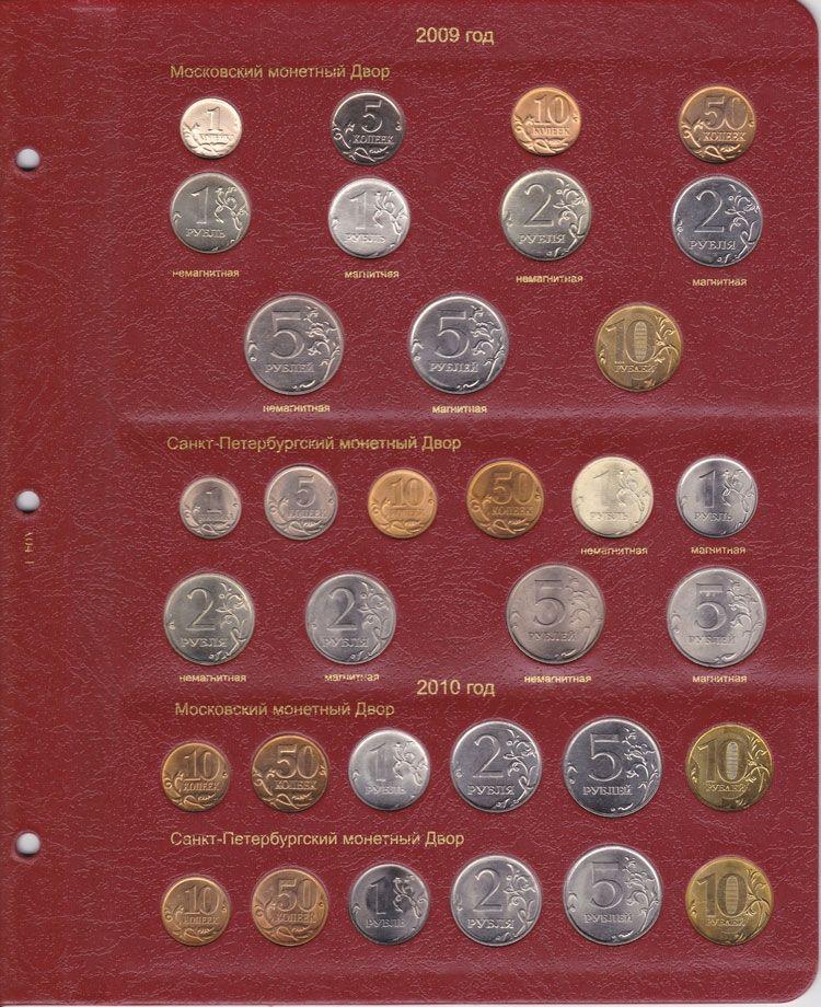 Альбомы монет 1992 года казахстанская монета 2002 года