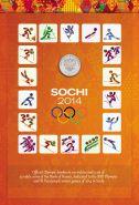 Альбом Сочи для боны и 4х монет + купюра Сочи (оранжевый)