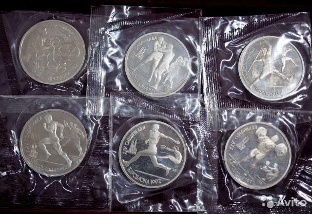 Юбилейные рубли барселона продать серебряную монету 1924 года