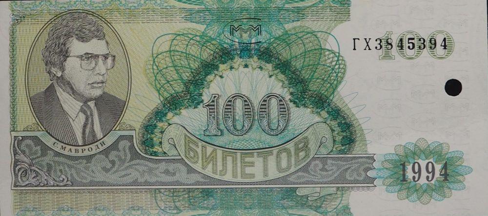 Ммм 100 билетов цена олимпиада в сочи логотип