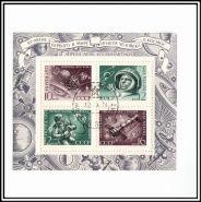 """Блок СССР 1971 год (4 марки) """"День космонавтики"""". Гашеный. AU"""