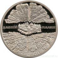 5 гривен 2016 год Древний Малин, UNC, в капсуле