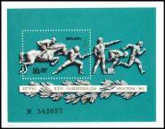 Почтовый блок 90х70мм 50+25копеек Олимпиада 1980, Многоборье