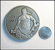 Настольная медаль. Сталинград 30 лет 1943-1973гг