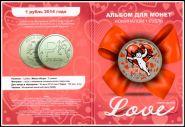 Набор цветных рублей ЛЮБОВЬ - Набор 12 шт. LOVE IS