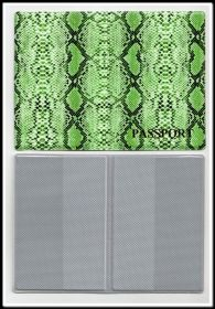 ООбложка для паспорта кожзам АСПИД вариант 4