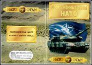 Набор монет 1 рубль ''Вооруженные силы НАТО ТАНКИ '' (цветные) - В альбоме