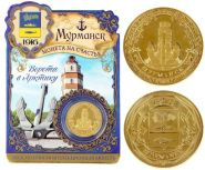 Мурманск 22 мм монета эксклюзивная в капсуле