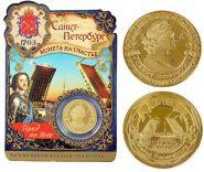 Санкт-Петербург 22 мм монета эксклюзивная в капсуле