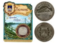Тюмень 22 мм монета эксклюзивная в капсуле