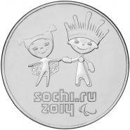 2013 г. Олимпиада Сочи 2014. 25 рублей, Лучик и Снежинка  в блистере