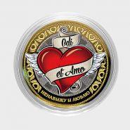 Валентинка 10р Сердце №3, цветная, гравировка