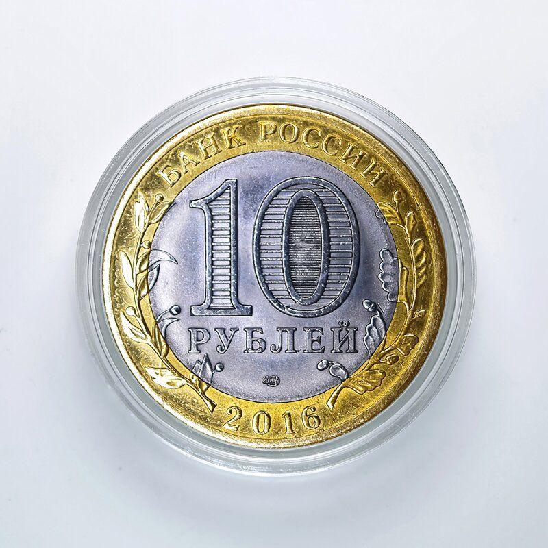 Серебряная монета цска советские монеты 1965