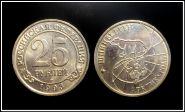 25 рублей Шпицберген Артикуголь 1993 год
