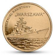 Польша 2 злотых 2013 Ракетный эсминец Варшава Ni