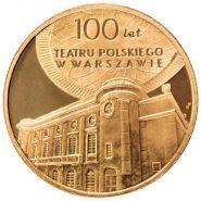 Польша 2 злотых 2013 Польский театр в Варшаве Ni