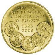 Польша 2 злотых 2009 Центральной банковской системе Ni