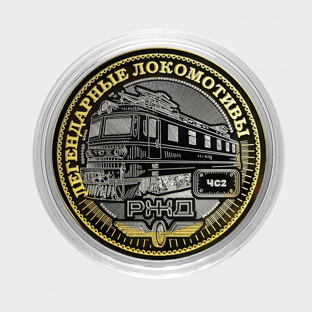 монеты с цветной эмалью и гравировкой этот период оптимален