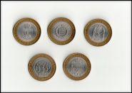 Набор 10 рублей 2010г ЧЯП (самые редкие биметал монеты) + ПОДАРОК