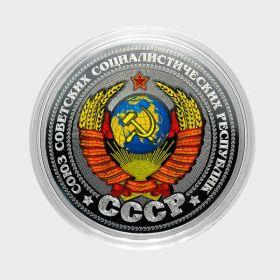 25 рублей, ГЕРБ СССР, цветная эмаль + гравировка