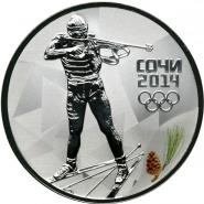 3 рубля 2014. Олимпиала СОЧИ 2014. БИАТЛОН