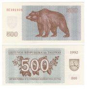 Литва - 500 Талонас 1992 UNC