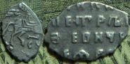 Чешуя: копейка Петр I 1700 г. КГ 1630 (серебро)