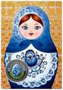 Пасхальная монета 25 рублей ХРИСТОС ВОСКРЕС (ГЖЕЛЬ) в ПОДАРОЧНОМ ПЛАНШЕТЕ